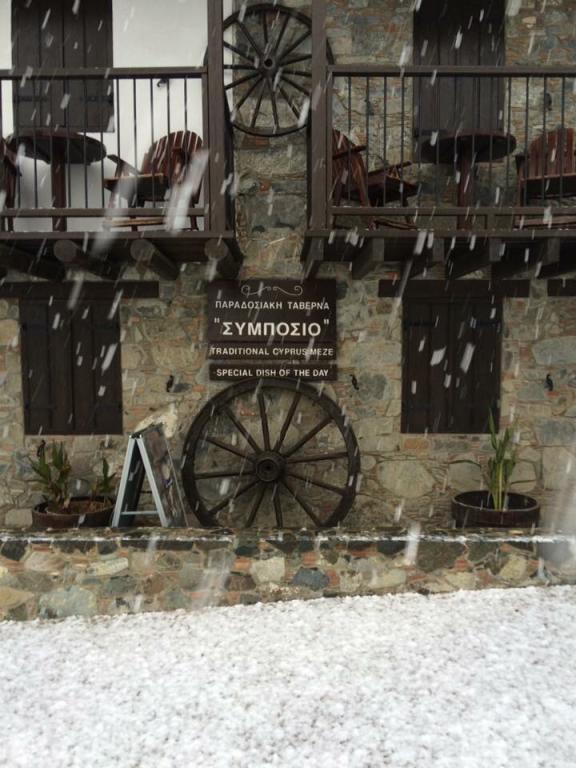 Image 1 Intangible Heritage (Zoopigi-Agros,Kalo Chorio,Pelendri)